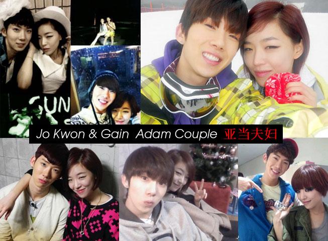 gain jo kwon couple