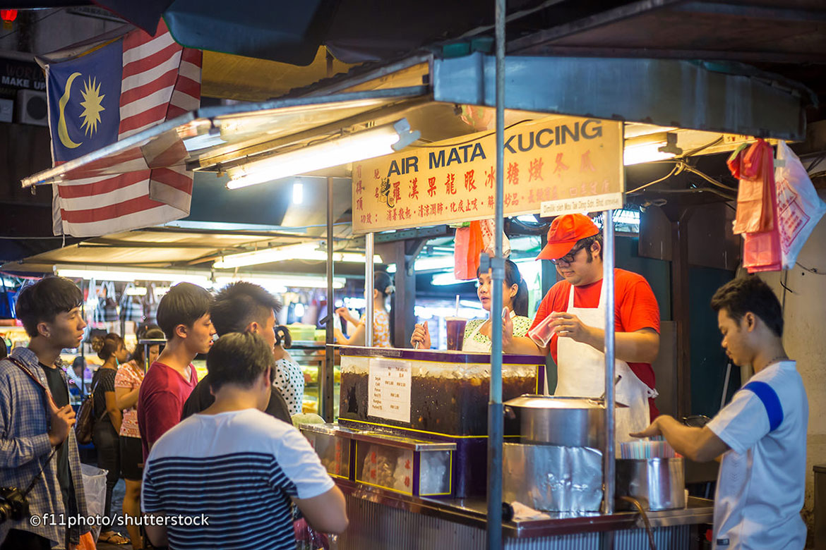 Air Mata Kucing - Longan Drink Chinatown
