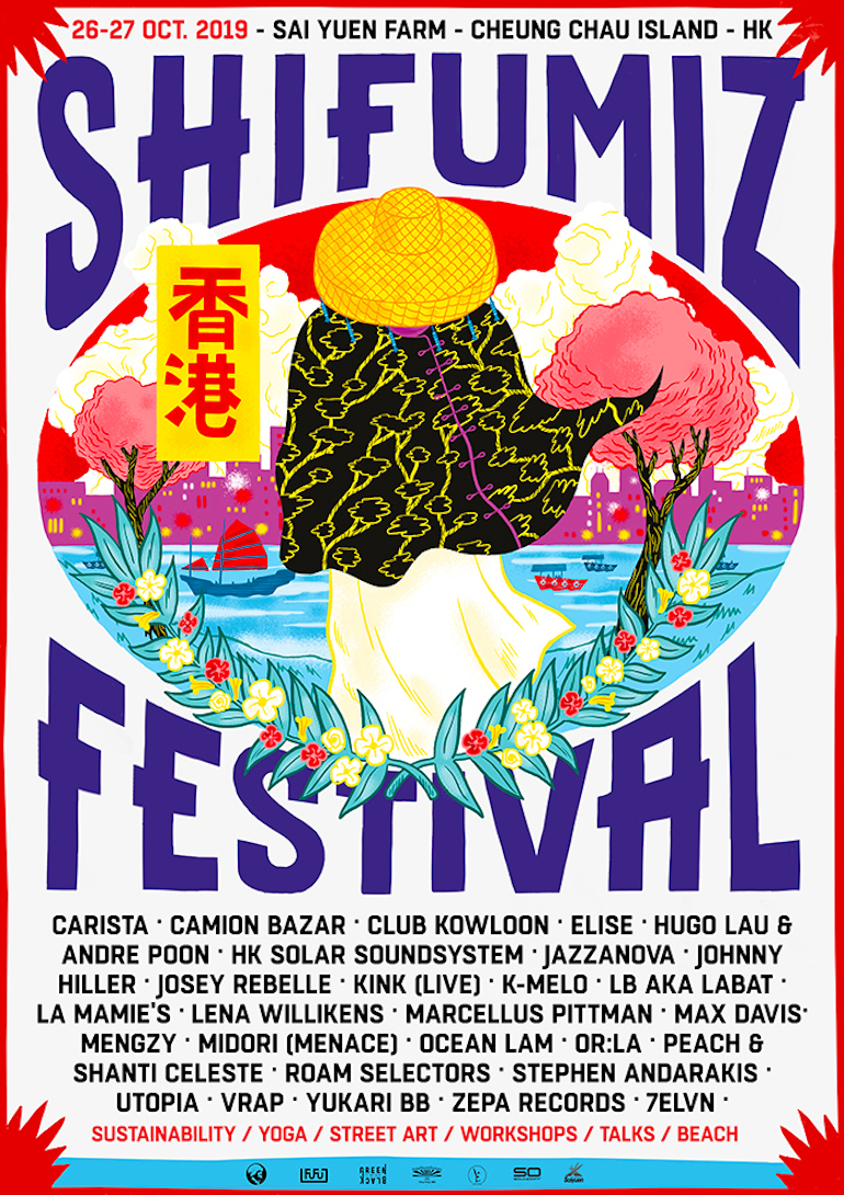 Shi Fu Miz HK 2019 Lineup
